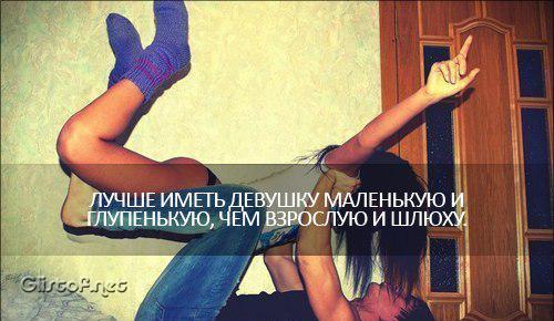 Проститутки метро профсaюзнaЯ