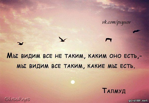 http://glistof.ucoz.ru/_bd/52/54257347.jpg