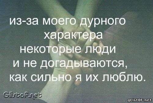 http://glistof.ucoz.ru/_bd/52/81556246.jpg